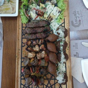 Layali Middle East Sampler