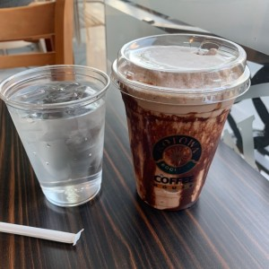 Frappé de Chocolate Malt