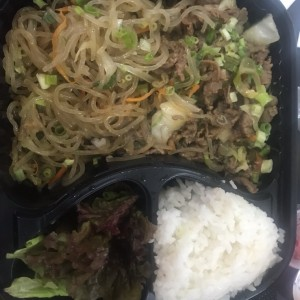 bulgogi with rice