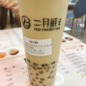 Signature Milk Tea